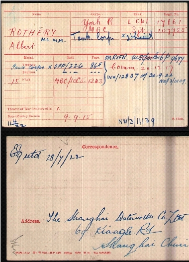 Albert Rothery's Medal Card